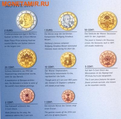 Австрия 3,88 евро 2014.Официальный годовой набор евро.Арт.60 (фото, вид 1)