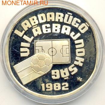 Футбол. Чемпионат мира 1982. Венгрия 500 форинтов 1981. (фото, вид 1)