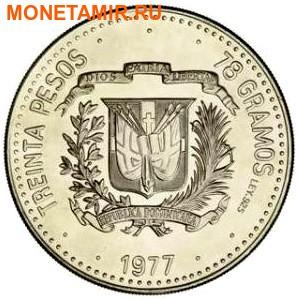 Доминикана 30 песо 1977.Центральный Банк.Арт.60 (фото, вид 1)