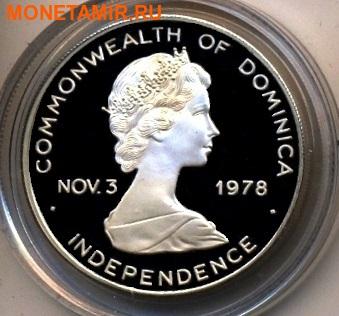 Доминика 10 долларов 1979.Иоанн Павел II.Арт.000192618032/60 (фото, вид 1)