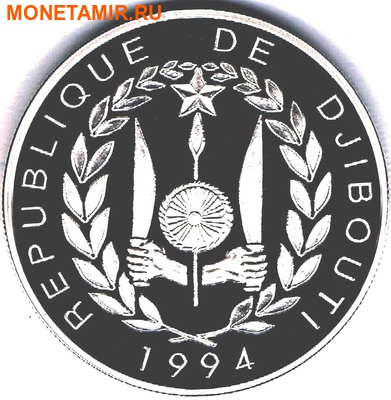Джибути 100 франков 1994.Бег - Олимпийские игры 1996.Арт.000048912446/60 (фото, вид 1)