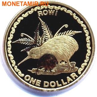 Австралия и Новая Зеландия 2х1 доллар 2005.Кенгуру и Киви.Арт.000034231220/60 (фото, вид 3)