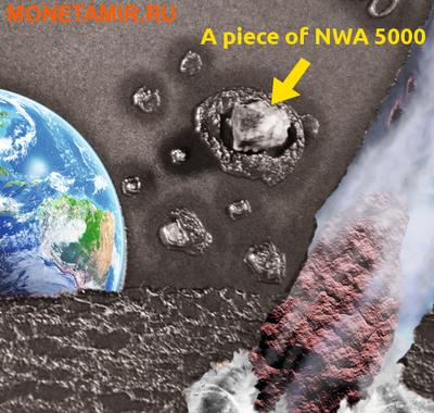 Ниуэ 1 доллар 2015.Лунный метеорит NWA 5000.Арт.60 (фото, вид 4)