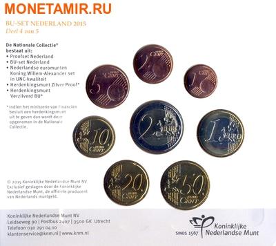 Нидерланды 3,88 евро 2015.Годовой набор евро.Арт.000132550443/60 (фото, вид 2)