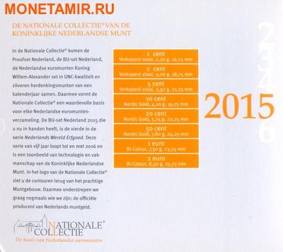 Нидерланды 3,88 евро 2015.Годовой набор евро.Арт.000132550443/60 (фото, вид 3)