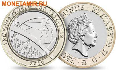 Великобритания Полный Годовой Набор 2016 (The 2016 UK Brilliant Uncirculated Annual Coin Set).Арт.60 (фото, вид 1)