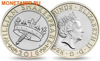 Великобритания Полный Годовой Набор 2016 (The 2016 UK Brilliant Uncirculated Annual Coin Set).Арт.60 (фото, вид 7)