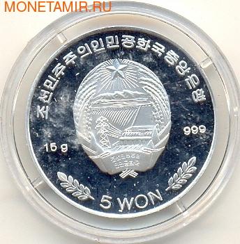 Чемпионат мира - Корея-Япония 2002 (стадион). Арт: 0000507F0190 (фото, вид 1)