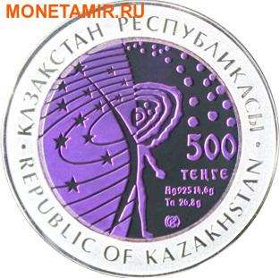 Казахстан 500 тенге 2013.Космос – Международная космическая станция МКС.Арт.000290045108/60 (фото, вид 1)