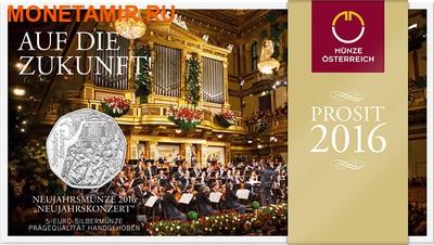 Австрия 5 евро 2016.Венский филармонический оркестр – Новогодний концерт.Арт.60 (фото, вид 2)