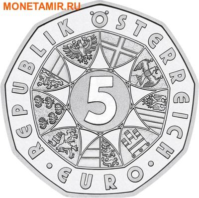 Австрия 5 евро 2012.200 лет Общества любителей музыки.Арт.000070136978/60 (фото, вид 1)