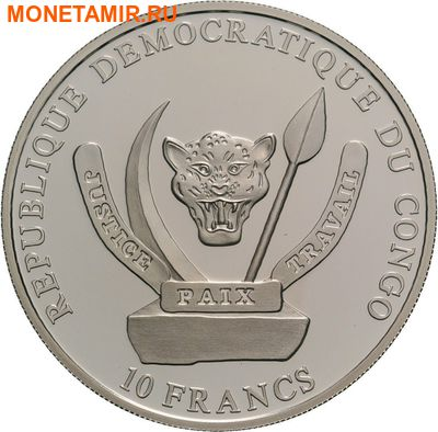 Конго Демократическая Республика 10 франков 2010.Футбол ФИФА Южная Африка 2010.Арт.000274851090/60 (фото, вид 1)