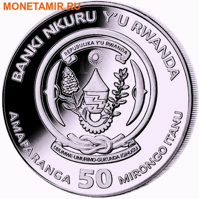 Руанда 50 франков 2016.Сурикаты – Карта Африки.Арт.60 (фото, вид 1)