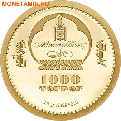 Монголия 1000 тугриков 2015.Аммонит – Эволюция.Арт.60 (фото, вид 1)