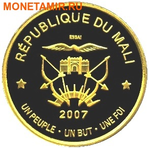 Мали 25000 франков 2007.Лев – Защита животных.Арт.001500040360/60 (фото, вид 1)