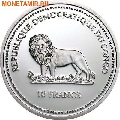 Конго 10 франков 2005.Рыба - Цыклида (призма).Арт.60 (фото, вид 1)