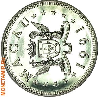 Макао 100 патак 1991.Год Козы – Лунный календарь.Арт.000102214844/60 (фото, вид 1)
