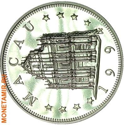 Макао 100 патак 1994.Год Собаки – Лунный календарь.Арт.000102213254/60 (фото, вид 1)