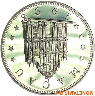 Макао 100 патак 1998.Год Тигра – Лунный календарь.Арт.000090241905/60 (фото, вид 1)