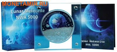 Ниуэ 50 долларов 2015.Лунный метеорит - Lunar NWA 5000 (килограмм).Арт.60 (фото, вид 2)