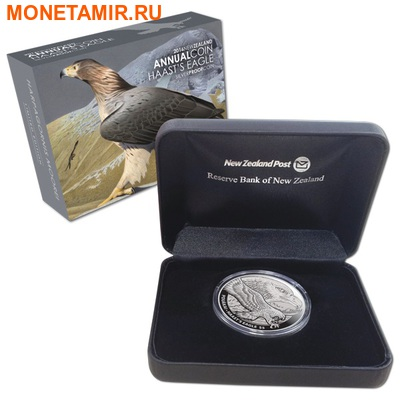 Новая Зеландия 5 долларов 2016 Орел Хааста (New Zealand 5$ 2016 Haast's Eagle 1oz Silver Coin).Арт. (фото, вид 2)