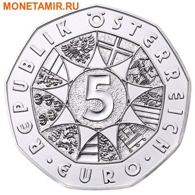 Австрия 5 евро 2016.Заяц – Альбрехт Дюрер.Арт.60 (фото, вид 1)
