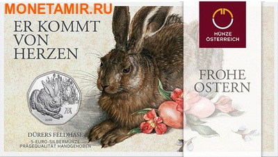 Австрия 5 евро 2016.Заяц – Альбрехт Дюрер.Арт.60 (фото, вид 2)