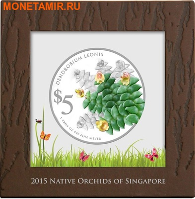Сингапур 5+5 долларов 2015.Орхидея – Дендробиум Львиный (Dendrobium leonis) и Орхидея – Дендробиум Односторонний (Dendrobium secundum) (2 box).Арт.60 (фото, вид 3)