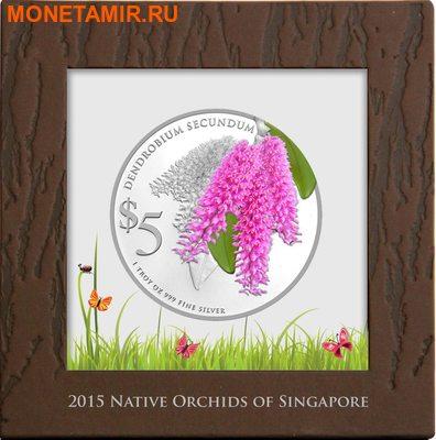 Сингапур 5+5 долларов 2015.Орхидея – Дендробиум Львиный (Dendrobium leonis) и Орхидея – Дендробиум Односторонний (Dendrobium secundum) (2 box).Арт.60 (фото, вид 4)