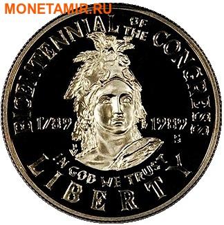 Соединенные Штаты Америки 1 доллар + 5 долларов + пол доллара 1989.200 лет Конгрессу США (1989 US Congressional - Three (3) Coin Commemorative Proof Set).Арт.60 (фото, вид 5)