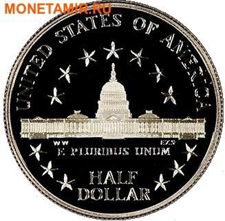 Соединенные Штаты Америки 1 доллар + 5 долларов + пол доллара 1989.200 лет Конгрессу США (1989 US Congressional - Three (3) Coin Commemorative Proof Set).Арт.60 (фото, вид 6)