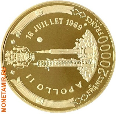 Габон 39000 франков 1969.Аполло 11 – Полет на Луну.Космос.(набор 5 монет КМ6-10).Арт.60 (фото, вид 1)