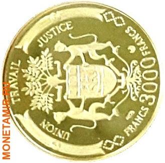 Габон 39000 франков 1969.Аполло 11 – Полет на Луну.Космос.(набор 5 монет КМ6-10).Арт.60 (фото, вид 4)