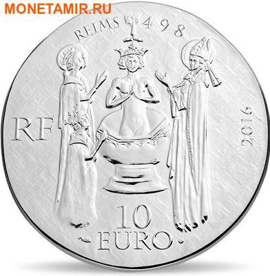 Франция 10 евро 2016.Королева Клотильда Бургунская серия Женщины Франции.Арт.60 (фото, вид 1)