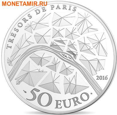 Франция 50 евро 2016.Опера Гарнье.Арт.60 (фото, вид 1)