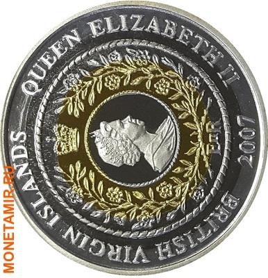 Британские Виргинские Острова 1 роял 2007.Корабль.(Первая в мире четырех метальная монета).Арт.60 (фото, вид 1)