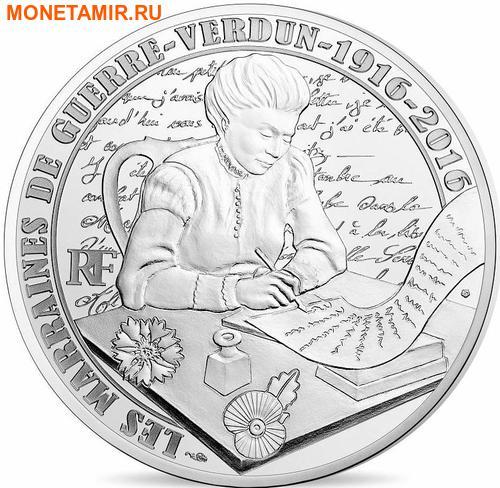 Франция 10 евро 2016.Битва при Вердене – Первая мировая война.Арт.60 (фото, вид 1)