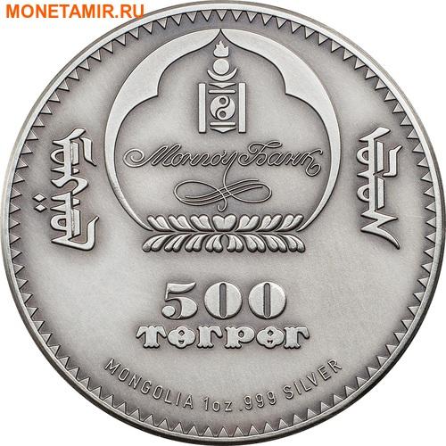 Монголия 500 тугриков 2016 Трилобит Эволюция (Mongolia 500T 2016 Trilobita Evolution 1oz Silver).Арт.60 (фото, вид 2)