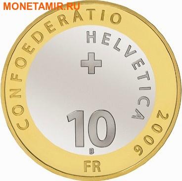 Швейцария 10 франков 2006.Гора Пиц Бернина (Piz Bernina).Арт.60 (фото, вид 1)