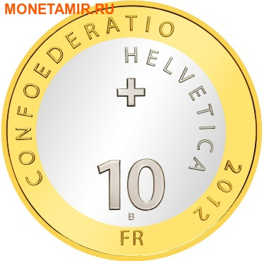 Швейцария 10 франков 2012.Коровьи бои (Cow fighting).Арт.60 (фото, вид 1)