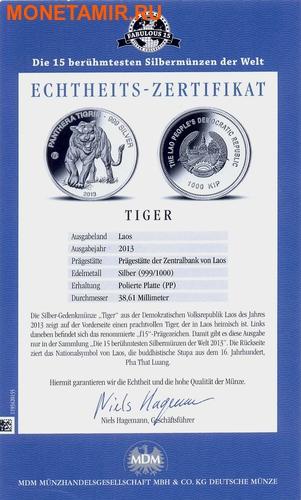 Лаос 1000 кип 2013.Тигр.Арт.60 (фото, вид 2)