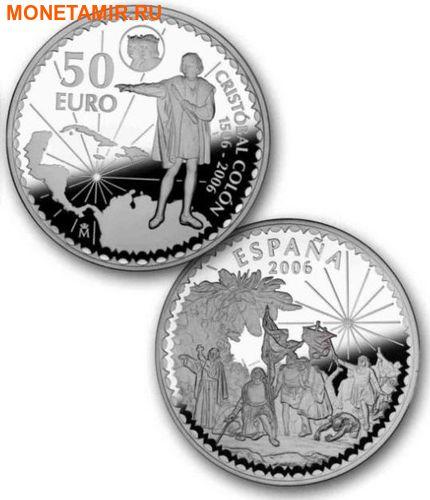 Испания 3х10 евро + 50 евро 2006.Христофор Колумб – Корабли Санта Мария, Пинта, Нинья.Арт.60 (фото, вид 1)