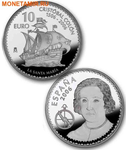 Испания 3х10 евро + 50 евро 2006.Христофор Колумб – Корабли Санта Мария, Пинта, Нинья.Арт.60 (фото, вид 2)