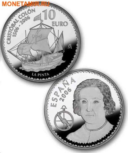 Испания 3х10 евро + 50 евро 2006.Христофор Колумб – Корабли Санта Мария, Пинта, Нинья.Арт.60 (фото, вид 3)