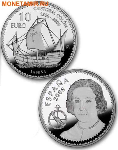 Испания 3х10 евро + 50 евро 2006.Христофор Колумб – Корабли Санта Мария, Пинта, Нинья.Арт.60 (фото, вид 4)