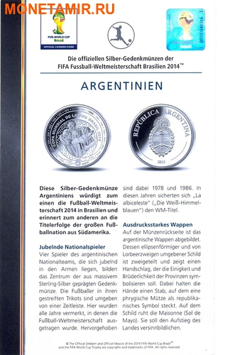 Аргентина 5 песо 2013.Футбол – ФИФА 2014 – Чемпионат мира в Бразилии.Арт.60 (фото, вид 2)