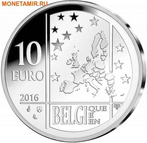 Бельгия 10 евро 2016.Альберт Эйнштейн - 100-летие Общей теории относительности.Арт.60 (фото, вид 1)