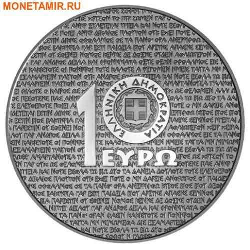 Греция 10 евро 2016.Менандр – Греческая культура и цивилизация.Арт.60 (фото, вид 1)