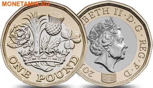 Великобритания Полный Годовой Набор 2017 (The 2017 UK Brilliant Uncirculated Annual Coin Set).Арт.60 (фото, вид 1)