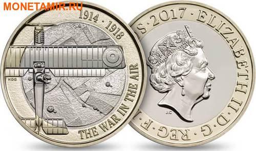 Великобритания Полный Годовой Набор 2017 (The 2017 UK Brilliant Uncirculated Annual Coin Set).Арт.60 (фото, вид 5)